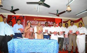 "The book ""Communists at the grassroots"" was released by Comrade N. Sankaraiah in Chennai. Brinda Karat, G.Ramakrishnan and other comrades are on the dais."