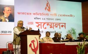Biman Basu, PBM of CPI(M) and Secretary of CPI(M) West Bengal State Committee delivering speech in the 23rd conference of CPI(M)  South 24 Parganas District Committee on 31st January.