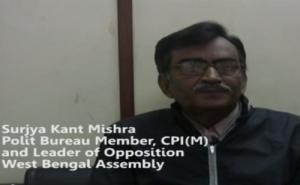 Surjya Kant Mishra on attack on democracy by TMC in West Bengal